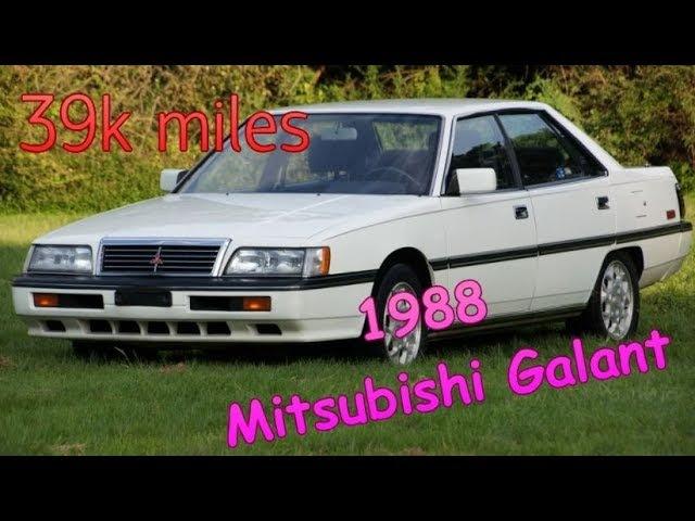 1988 Mitsubishi Galant 4 door sedan 39k miles