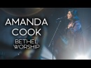 Bethel Worship || Spontaneous || Spirit Filled || Anointed || New