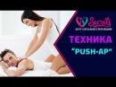 ♂♀ Массаж для мужчин видео уроки | Эротический массаж | Как делать массаж мужчин
