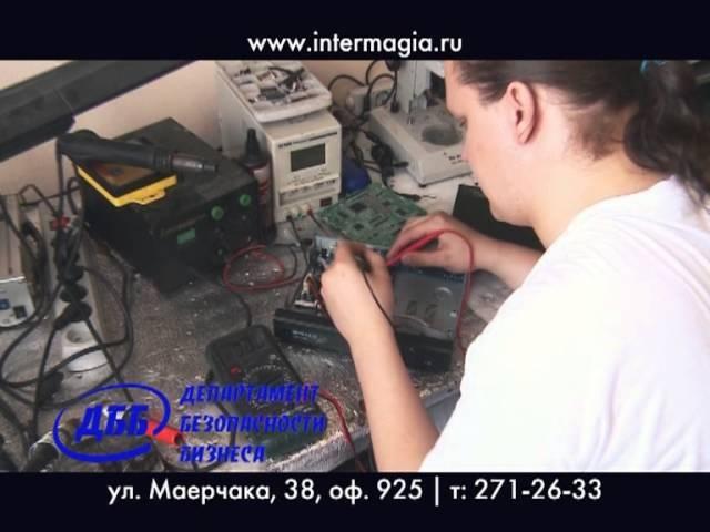 Рекламный ролик ДББ