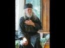 Афонский старец Гавриил. Как узнать Волю Божию Жребий