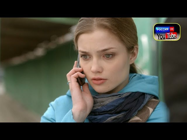 Мелодрамы Россия HD