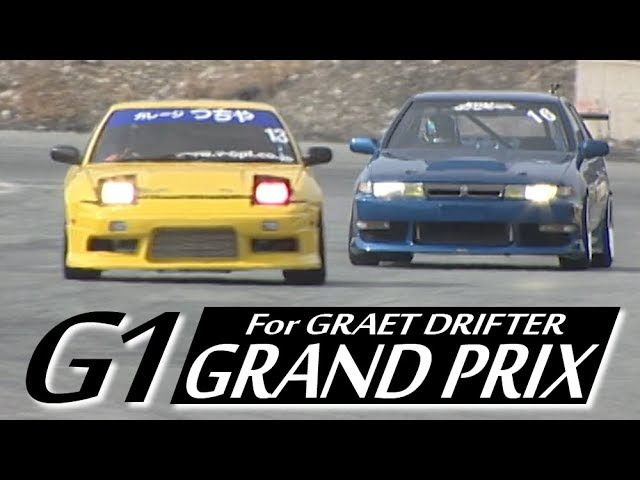Drift Tengoku VOL.15 — 再起を懸けろ! G1GP Rd.1 at Bihoku Circuit.