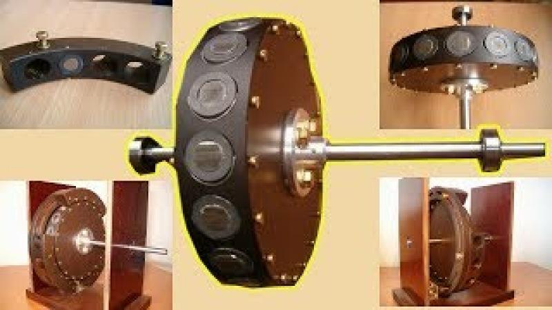 Запрещенный магнитный двигатель работающий на постоянных магнитах раскрыл секрет