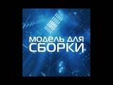 Михаил Успенский - Кого за смертью посылать часть 1 глава 2