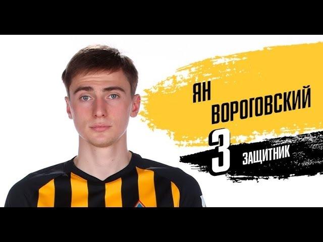 Ян Вороговский   Yan Vorogovskiy vs Kyzyl-Zhar (Home) 2018 HD1080p