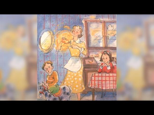 Сборник сказок о Мэри Поппинс, Памела Трэверс 2 аудиосказка с картинками слушать