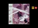 Baller (feat. HIRO) - Кулинарить (Official Audio)
