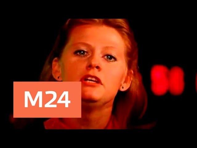 Песни нашего кино: Позвони мне, позвони - Москва 24