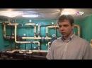 ЖКХ от А до Я на ОТР. Энергоэффективность жилых домов (03.06.2014)