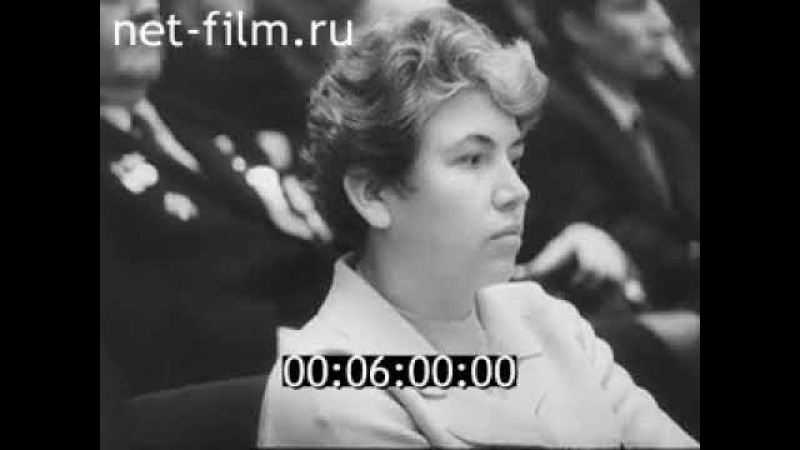 Ленинградская кинохроник 1972 № 1