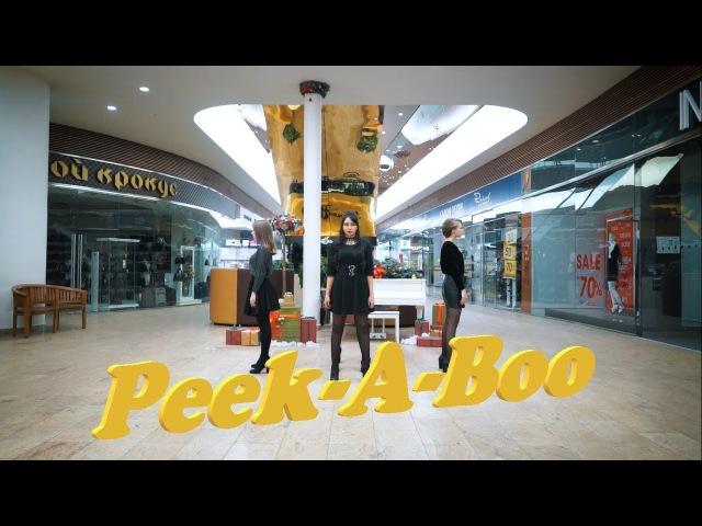 Red Velvet 레드벨벳 '피카부 (Peek-A-Boo)'   Dance cover by Y.O.N