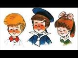 Н. Носов - Заплатка - Для детей