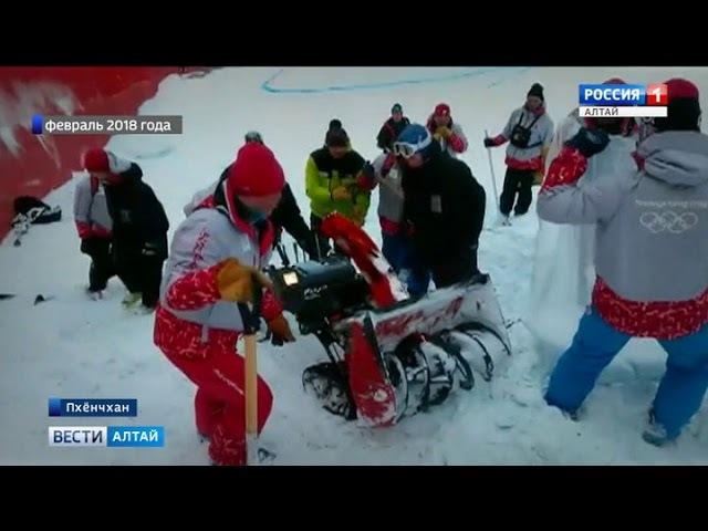 Алтайские судьи вернулись с Олимпийских и Паралимпийских игр в Пхёнчхане (Barnaul22)
