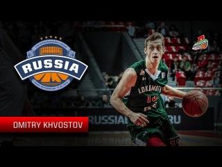 VTBUnitedLeague • 2018 All Star Game Starter   Russian Stars   Dmitry Khvostov