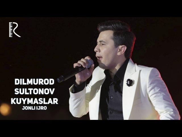 Dilmurod Sultonov - Kuymaslar (jonli ijro) | Дилмурод Султонов - Куймаслар (жонли ижро)