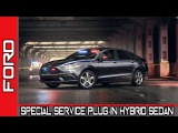 Ford Special Service Plug-In Hybrid Sedan  Обзор от AUTO WORLD. RU