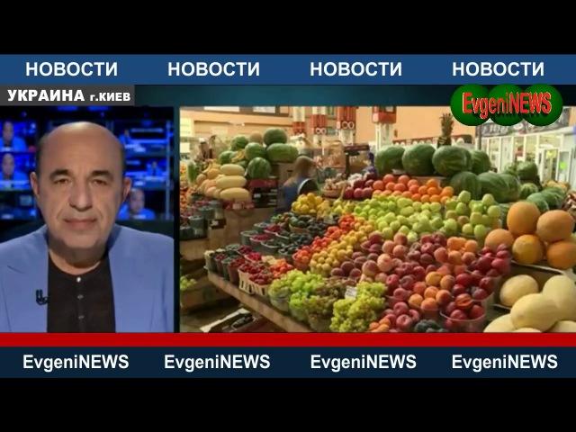 Экономикой Украины занимаются безумцы!