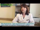 Чтo и как лечат на курoрте Бирштoнас, Литва - sanatoriums.com