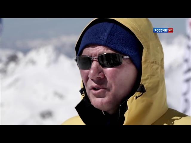 Эльбрус на Кавказе. Вершины России