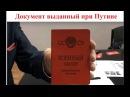АВРОРА ПРЯМОЙ ЭФИР С ОФИСА Профсоюз Союз ССР