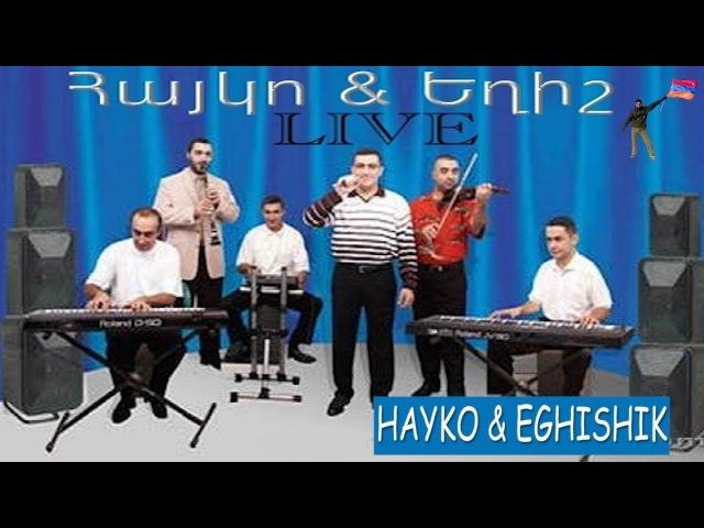 Hayk Ghevondyan(Spitakci Hayko) - Sharan