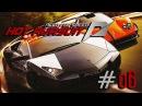 Need for speed Hot pursuit - Остатки сингла и в онлайн 06