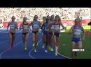 2017 08 27 1500m IAAF World Challenge ISTAF Berlin