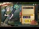 Naruto Online 101xp Прибытие Ягуры Якша Герой воды