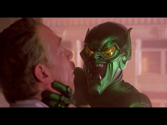 Человек паук 2002. ЗЕЛЕНЫЙ ГОБЛИН нападает на редакцию .