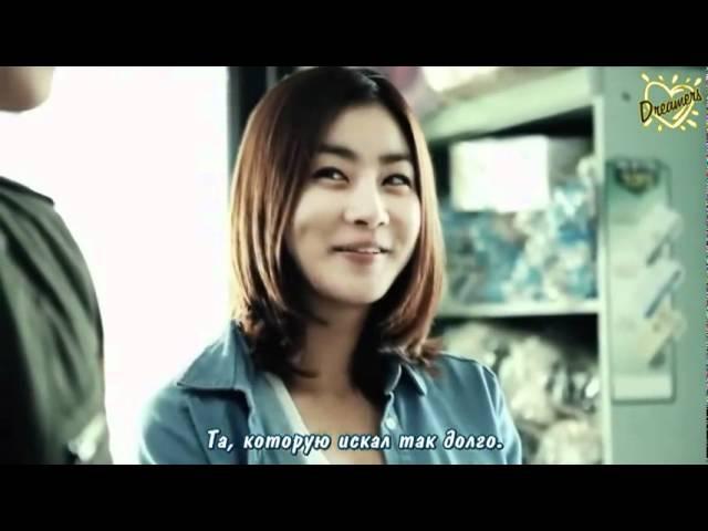 Huh Gak ft. B2ST Junhyung - Hello MV (рус саб).mp4