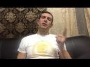 Достижение целей. Видео N 35 из 100. Мой первый вэбинар - 23 человека.