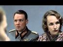Гитлер за ужином в бункере