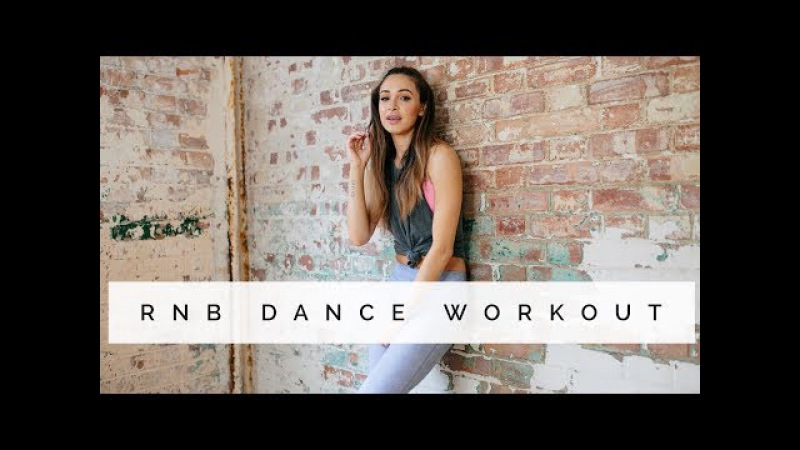 RNB DANCE WORKOUT | ALL LEVELS | Danielle Peazer