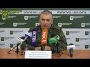 14 ноября 2017 г Заявление представителя НМ ЛНР подполковника Марочко А В