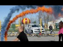 Дневное шоу Салют Цветной дым Шоу проект Самум Нижневартовск Мегион Стрежевой