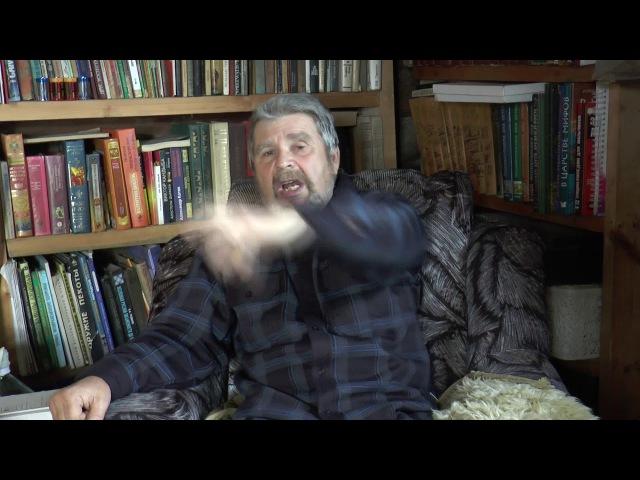 Георгий Сидоров о смене власти в России часть вторая