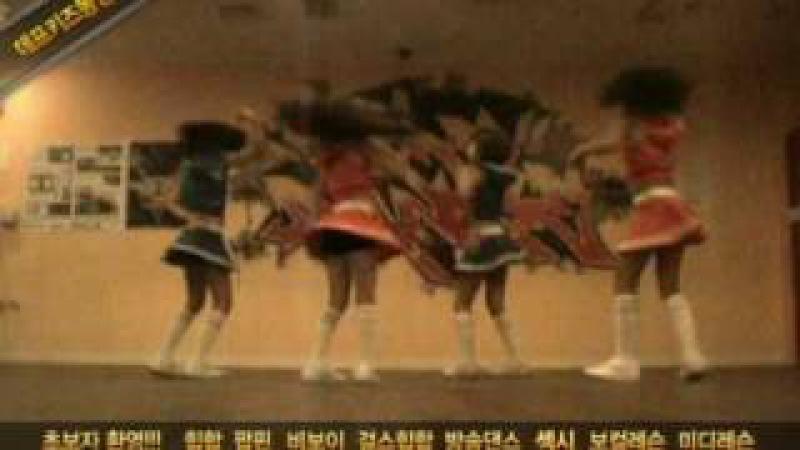 Afterschol(애프터스쿨) Bang(뱅) Dance Cover 데프키즈댄스스쿨 수강생 월평가 최신가요 방49569