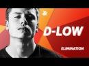 D LOW Grand Beatbox SHOWCASE Battle 2018 Elimination
