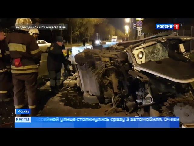 Крупное ДТП на юго-востоке Москвы пострадали два человека