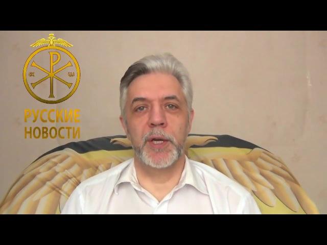 РН- Насущное Путинская клевета на Грудинина и задачи национал патриотов!