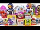 15 Киндер Сюрпризов, Unboxing Kinder Surprise Disney TSUM TSUM, Смешарики, NUM NOMS, Тачки 3,ФИКСИКИ