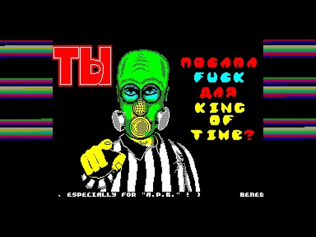 Are you send a fuck to King of Time - Kamikaze [zx spectrum AY Music Demo]