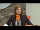 Наталья Поклонская в студии радио Комсомольская правда 18 12 2017 г