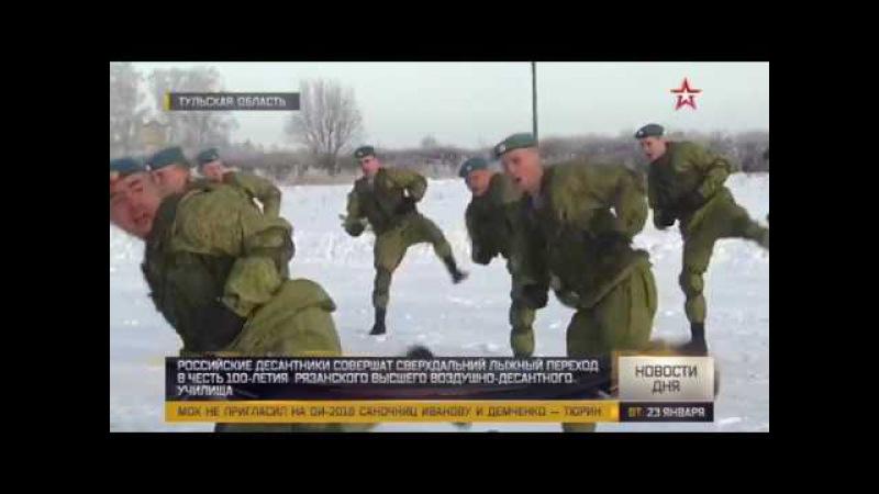 Корреспондент «Звезды» взял урок по рукопашному бою у бойца ВДВ