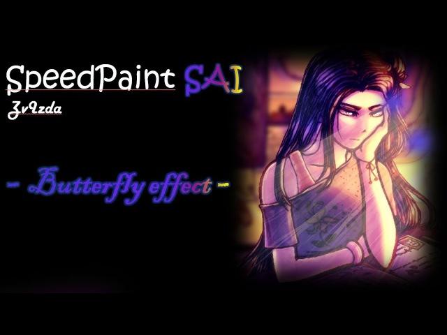 SpeedPaint SAI - Butterfly effect |Base|