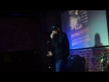 Диман Берёза - Взлётный (Live на презентации Михеи4 - Дисперсия Разума, Agharta, Новосиб...