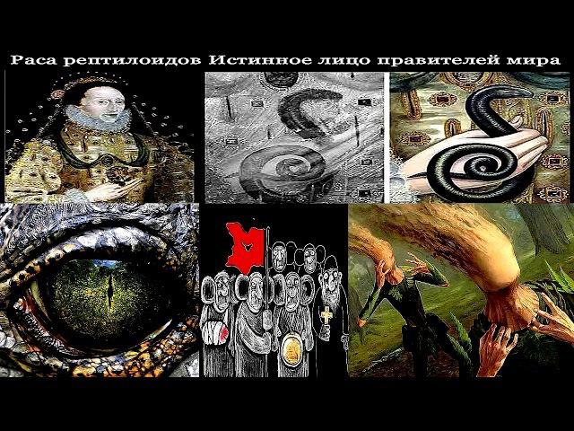 Вифлеем Иерусалим Мекка - Ось зла тёмных жрецов - управление климатом Земли - Шем ...