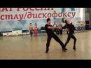 Чемпионат России 10 12 2017 J J Champions Fast Павел Катунин Екатерина Николаева 1 место