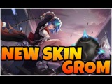 HEROES EVOLVED GROM NEW SKIN REM ANIME